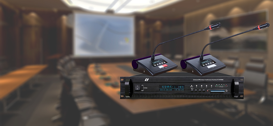 Full Digital IR Wireless Conference System H-8700