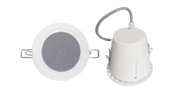 Waterproof Ceiling Speaker