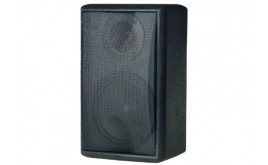 PS-H602 40W Professional Speaker