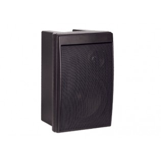 PS-H811 60W Professional Speaker